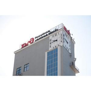 Новый контракт «АРМЭКС» с ОАО «РЖД» по техническому обслуживанию систем вентиляции