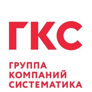 «Группа компаний Систематика» обновляет логотип и фирменный стиль
