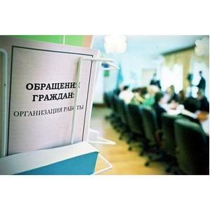 В Чувашии Кадастровая палата подвела итоги  работы с обращениями граждан.