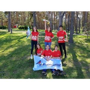 Команда «Молодежки ОНФ» организовала в Воронеже акцию ко Дню защиты детей