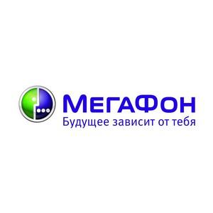 Замени гудок песней на чувашском языке