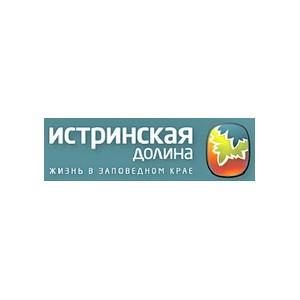 Предновогодняя акция в Истринской долине: скидки до 1,6 млн рублей