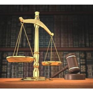 Третейский суд для мигрантов вместо арбитражного