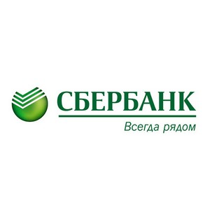 Сбербанк выдал карты «Мир» руководителям госучреждений Ставропольского края