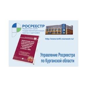 """""""Дачная амнистия"""" не закончится 1 марта 2015 года"""