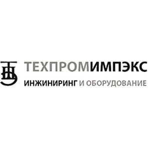 Дренажные емкости для ООО СК «Русвьетпетро»