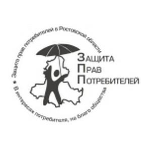 Школьников Ростовской области проверили на знание своих прав