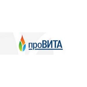 Научно-производственной компании «Провита» исполнилось 25 лет!
