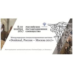 Стенд Минкультуры России объединит лучших реставраторов России