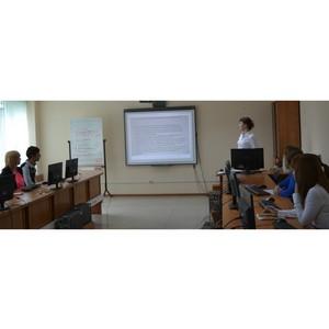 В Кадастровой палате Курганской области прошли практические занятия для студентов