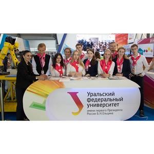 Как поддерживать молодежный бизнес, выяснят на Иннопроме