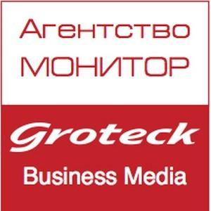 ИА Монитор поздравляет c Днем российского предпринимательства!