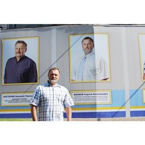 Энергетик Костромаэнерго занесен на городскую доску почета