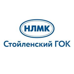 Работники Стойленского ГОКа приняли участие в городском экологическом субботнике