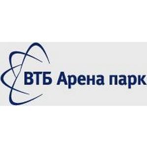 Матчи «Финала Четырех» МСБЛ пройдут в Таллинне при поддержке Банка ВТБ и ВТБ Арена Парк