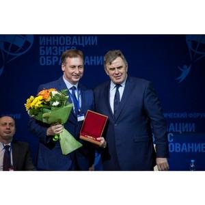 Ярэнерго признано «Лучшим промышленным предприятием Ярославской области»
