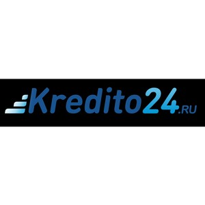 Сервис онлайн-кредитования Займо перешел на новый домен Kredito24.ru