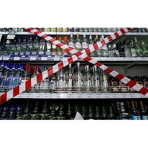 ОНФ в Югре выявил нарушение окружного закона о продаже алкоголя после 20:00 в Сургуте