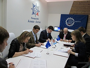 Планы УрГЭУ обсудили на расширенном заседании Ученого совета университета