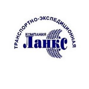 """Транспортно-логистическая компания «Ланкс»: """"Аутсорсинг процесса доставки для интернет-магазинов""""."""