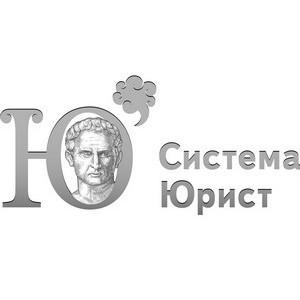 Самый масштабный юридический форум состоится в Москве