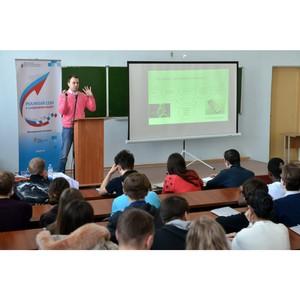 В Воронеже эксперты ОНФ рассказали молодежи о профессии системного инженера
