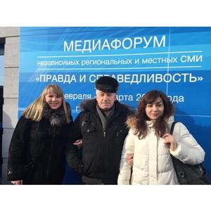 Журналисты из Коми приняли участие в работе тематических площадок Медиафорума ОНФ