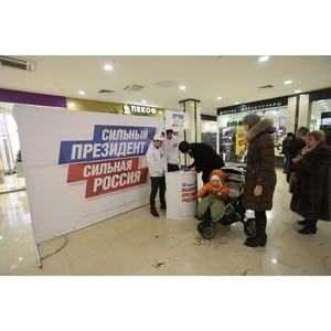 Активисты ОНФ в Мордовии собирают подписи в поддержку выдвижения Путина кандидатом в президенты