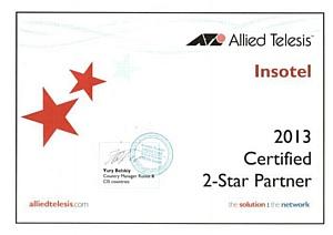 �������: ����������� Allied Telesis ����� x210 ��� ���������� ������� �����������