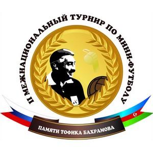 Пресс-конференция II межнационального турнира по мини-футболу памяти Тофика Бахрамова