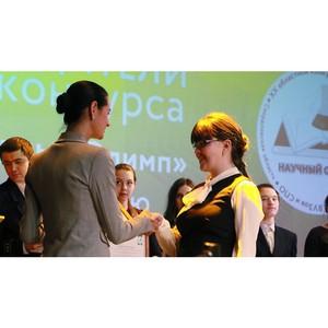 Бакалавры и магистранты университета взошли на «Научный Олимп»