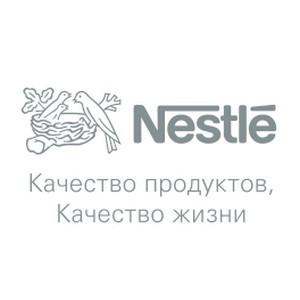 Фабрика «Нестле Кубань» стала призером регионального конкурса «Таможенный Олимп – Юг»