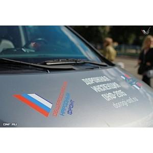Эксперты проекта ОНФ «Оценим качество дорог!» проверят состояние дорог в Белгороде
