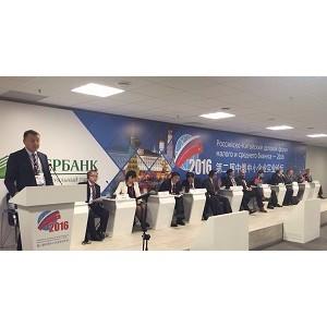 Тимур Андреев: «Китайские компании намерены сотрудничать с Московской областью»