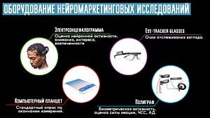 Краудфандеры улучшат российское кино и веб-приложения с помощью нейронаук