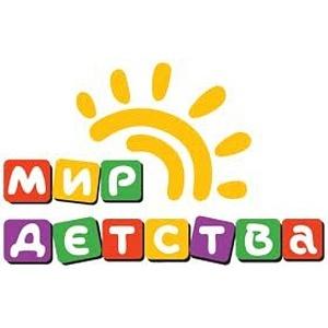 Пей «Спеленок» – получай подарок компании «Мир детства»