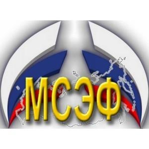 Молодежный союз экономистов и финансистов РФ поддержал V Московский экономический форум