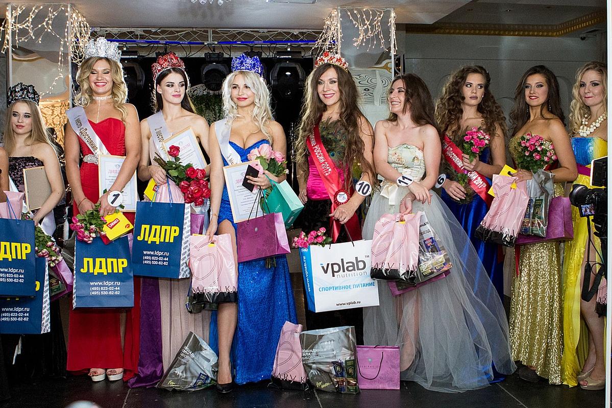 В Москве состоялся финал Всероссийского конкурса красоты «Достояние России 2017»