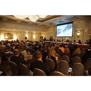 Кадастровая палата по Санкт-Петербургу на конференции «Актуальные изменения рынка недвижимости»
