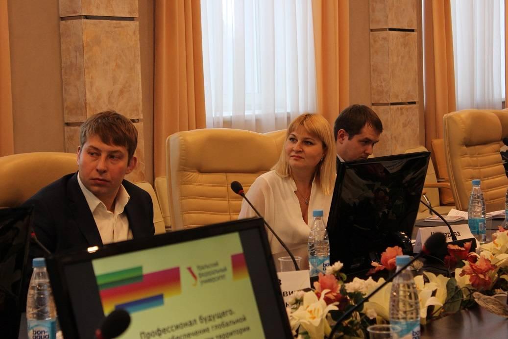 Круглый стол: Профессионал будущего. Кадровое обеспечение глобальной конкурентоспособности территории