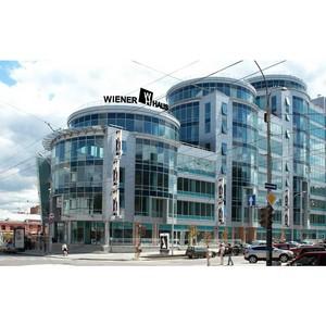 В Екатеринбурге назвали бизнес-центры с самой высокой заполняемостью площадей