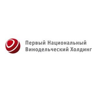 Верховная Рада рассмотрит законопроект о льготном налогообложении украинских коньяков