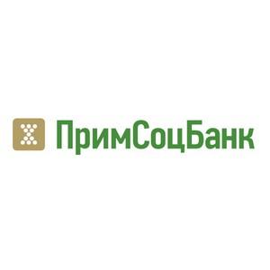 Примсоцбанк привлек более 1,2 млрд рублей МСП Банка на финансирование реального сектора экономики