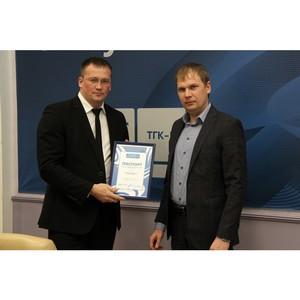 Кировский филиал  ТГК-5 получил «Паспорт готовности»