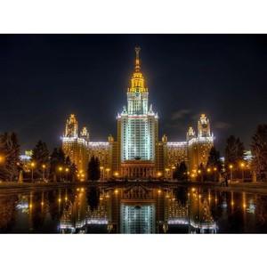 МГУ открыл дополнительный набор на обучение арт-менеджеров