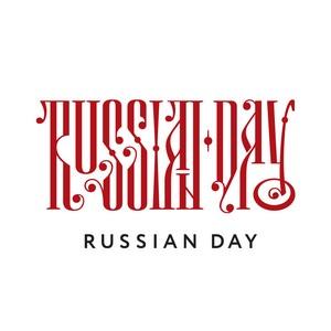 Пресс-конференция, посвященная Международному культурному проекту «День России в мире - Russian Day»