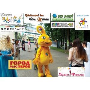 Издательский дом Раджа Жаркова принял участие в семейном пикнике «Радуга счастья»