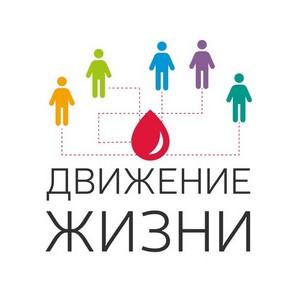 В Москве пройдет форум организаторов донорского движения