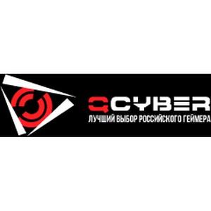 Qcyber на выставке ИгроМир 2015
