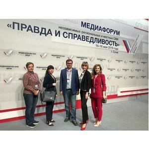 Московские журналисты поделились впечатлениями о медиафоруме ОНФ «Правда и справедливость»